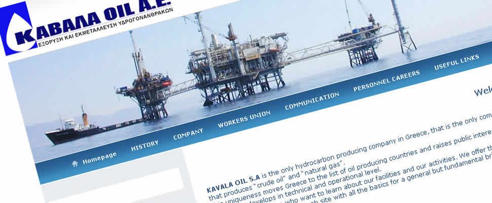 Καβάλα Oil     Financial due diligence, διαπραγματεύσεις και εξαγορά του 100% ελληνικής μητρικής-θυγατρικής